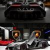 Az új Lamborghini. Sajna 846 millió Ft