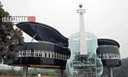 Csak egy zeneiskola Japánban