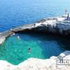 Természetes medence Görögországban