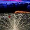 Téli LED fesztivál Japánban