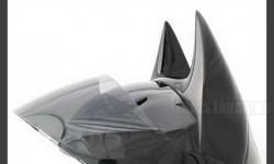 Bat bukósisak