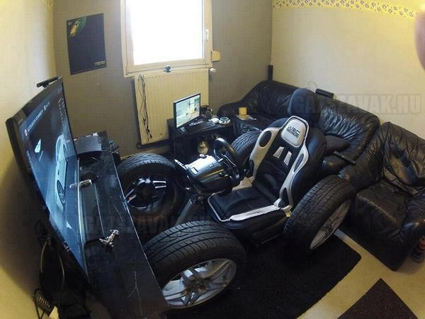 car_room