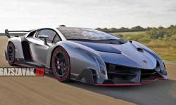Az új Lamborghini Veneno