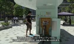 Japánban így parkolják le a bicikliket